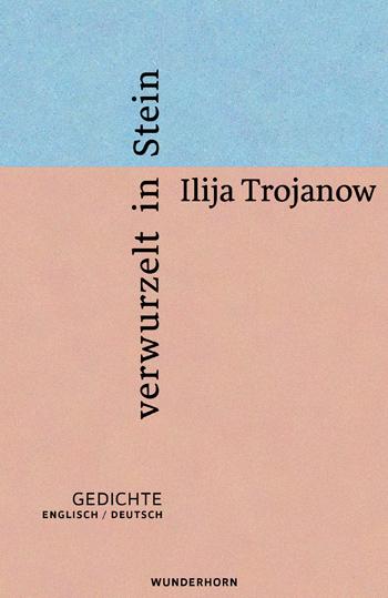 trojanow_gr_ger