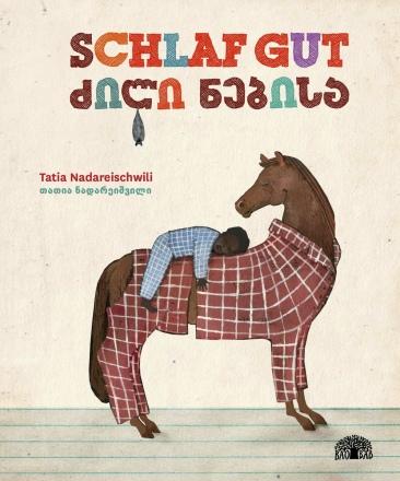 csm_Nadareischwili_Schlafgut_Cover_02_4695cb9266